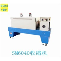 ST6040 shrink tunnel machine,shrink wrapper, Box wrapping machine