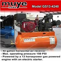 gasonline piston air compressor