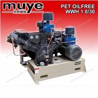 Oil free high pressure PET Air Compressor model WWH1.0/30