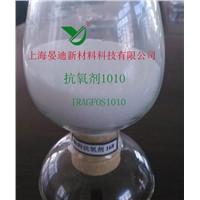 2,6-Di-tert-butyl-4-methylphenol(DBH)