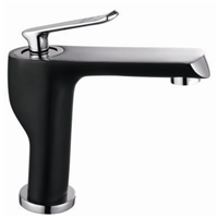 Single lever hot cold water basin faucet