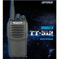 TIETONG 2015 FASHION TWO WAY ANALOG RADIO TT-519