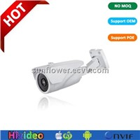 Sescurity IR Camera System Analog Outdoor CCTV Camera