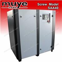 High Quantity Model SAA40 Screw Air Compressor