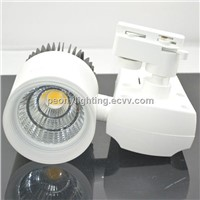 high end cheap commercial led track light 20w 25w 30w led light track