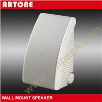 BS-6530 BS-6640 professional Wall mount speaker for public address