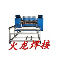 Automatic Fence Wire Mesh Welding Machine with moulds