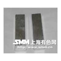 99.995%Indium Ingot ;Indium Powder ;Indium Granule