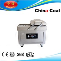 DZ400/2C Vacuum Packaging Machine