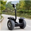 F3  two wheel electric scooter off road