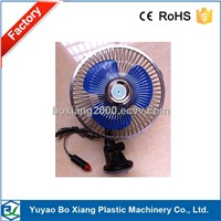 DC 12V mini car fan with cupula