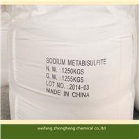 Weifang Zhongheng Sodium Metabisulfite