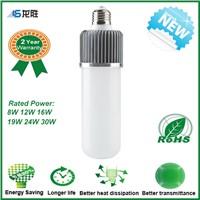 Best energy saving light e27 high power 360 degree 24W LED bulb light
