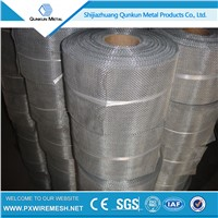 china factory ultra fine stainless steel wire mesh for fencing