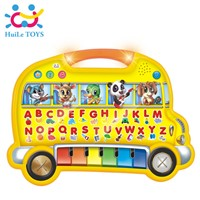 HUILE Baby Learning & Education Toys