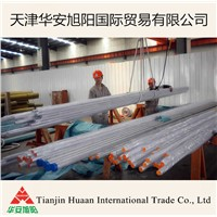 Duplex Stainless Steel Pipe and Tube