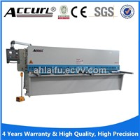 machine guillotine QC11K-16X2500,NC hydraulic guillotine shearing machine