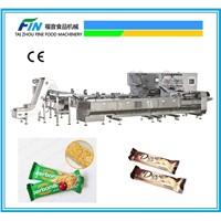 High speed automatic flow wrapping machine(F-Z400B)