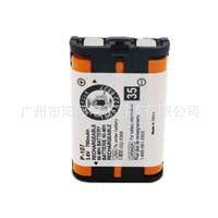 3.6V 650MAH HHR-P107C NI-MH PARASONIC Cordless Telephone Battery