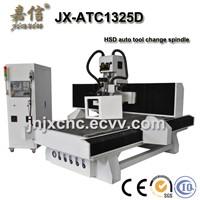 JX-ATC1325D  JIAXIN Woodworking cnc router /ATC cnc router