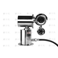 Explosion Proof PTZ IR camera