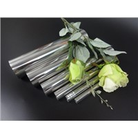 SUS304 Stainless Steel Pipe