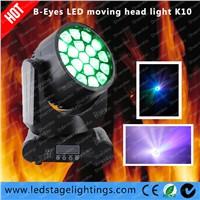 professional lighting,19pcs*15W RGBW Moving head stage light