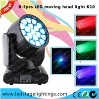 China led moving head Wash light 19PCS*15W RGBW LEDs