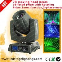 7R Moving head Sharpy 230W Osram lamp Stage light equipment