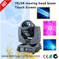 7R 230W Moving head beam Sharpy ,Stage Moving head beam light