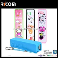 power bank keychain,keychain power bank,portable keychain power bank--PB105