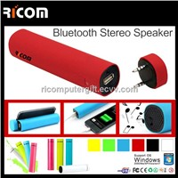 power bank speaker,power bank with speaker,speaker power bank--PB123