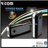joway power bank,super capacitor power bank,external battery power bank--PB605