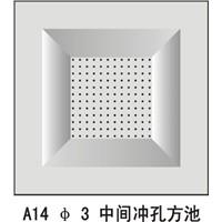 Aluminum square metal ceiling,clip-in tile,lay-in tile veneer perforate ceiling