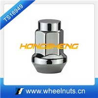 HEX 14mm LENGTH 28mm ATV LUG NUT