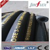 CHINA hydraulic hoses/ rubber hoses SAE 100 R2AT(2SN)  1/2""