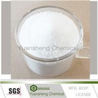 Industrial and Food Grade Sodium Gluconate