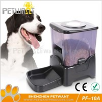 dog product automatic pet feeders