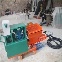 Cement Mortar Spraying Machine/Spraying Sand Machine For sale