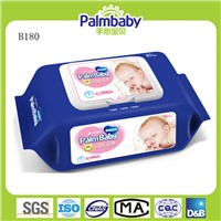 60gsm pearl embossing baby wipes with plastic lid