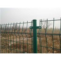 Double Edge Wire Fence
