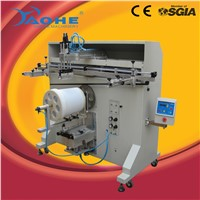 factory sell price of bucket screen printing machine