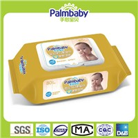 Gold packing baby wipes with plastic lid