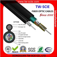 Armored aerial self-supporting fig 8 optical fiber cable