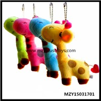 12cm Stock New Design Cute Colorful Plush Giraffe Animals Toys Keychain