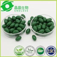 OEM manufacturer herbal medicine weight loss fat burning spirulina capsule