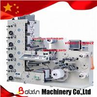Polyethylene foamed sheet/film printing machine flexo