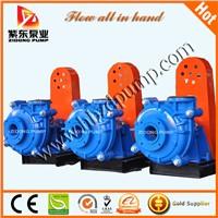 horizontal type mining centrifugal slurry pump