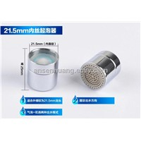 Water saving faucet aerator(three functions)