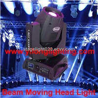 professional high qualtiy 230w beam moving head